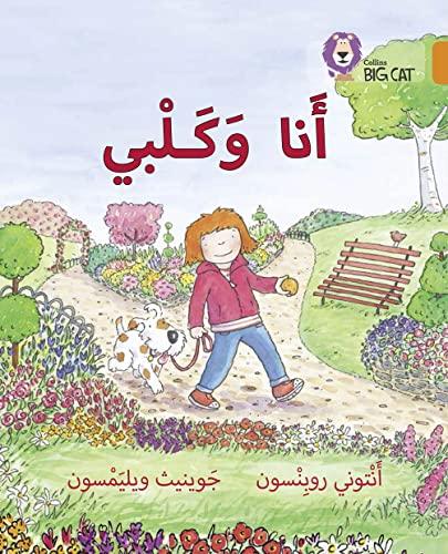 9780008156428: Collins Big Cat Arabic – My Dog and I: Level 6