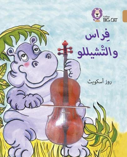 Collins Big Cat Arabic - Firaas and the Cello: Level 12: Ros Asquith