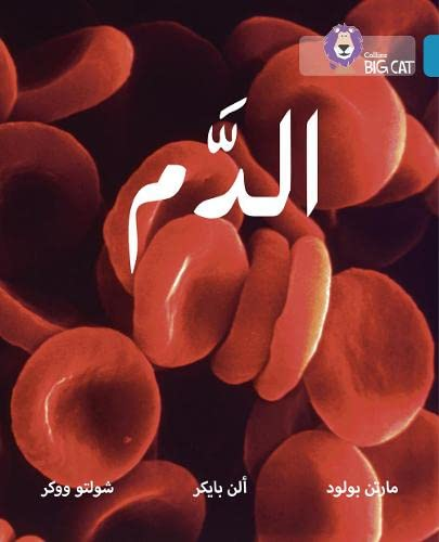 Collins Big Cat Arabic - Blood: Level 13: Alan Baker; Martin Bolod; Sholto Walker
