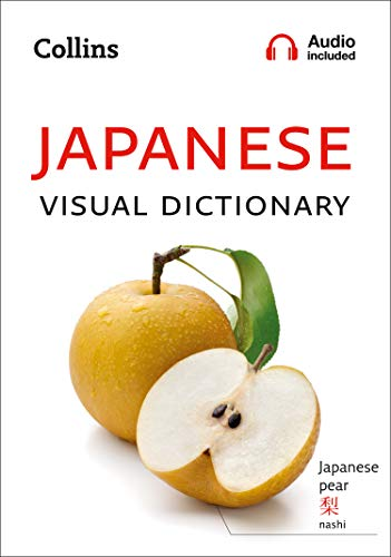 9780008290375: Collins Japanese Visual Dictionary [Lingua Inglese]
