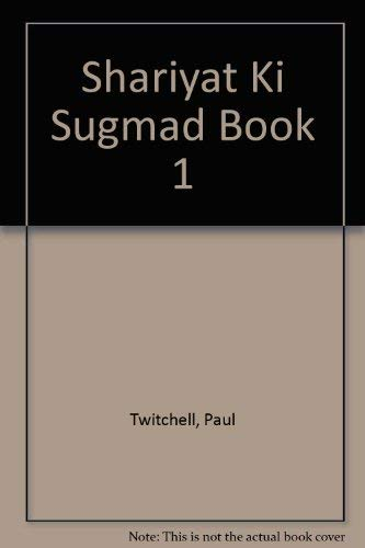9780014766130: Shariyat Ki Sugmad Book 1
