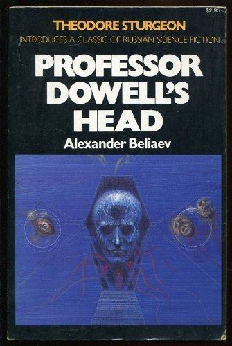 9780020165804: Professor Dowell's Head