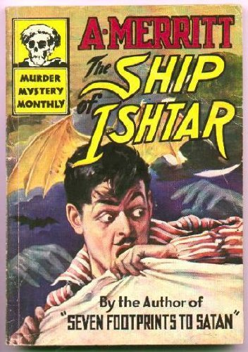9780020228714: The Ship of Ishtar (Collier Nucleus Fantasy & Science Fiction)