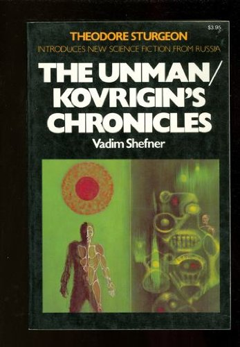 9780020252306: The Unman; Kovrigin's Chronicles