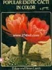 9780020633402: Popular exotic cacti in color