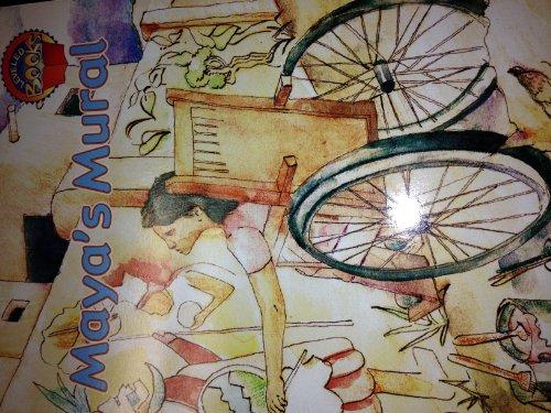 9780021852727: Maya's mural (McGraw-Hill reading)
