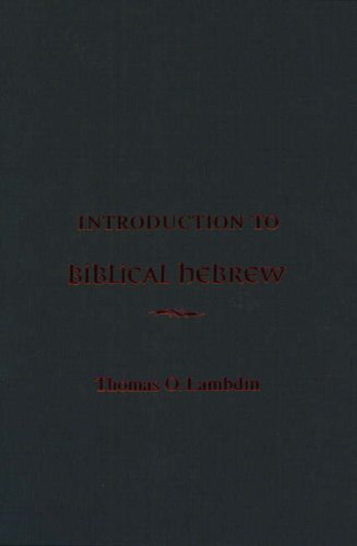 9780023672507: An Introduction to Biblical Hebrew