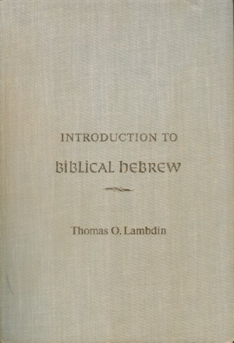 9780023673504: Introduction to Biblical Hebrew