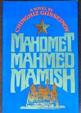 9780025466302: Mahomet, Mahmed, Mamish: A novel