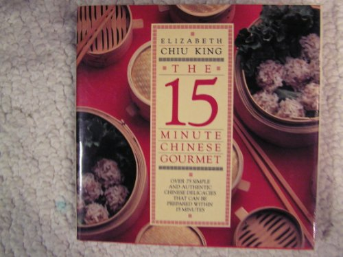 9780025631304: 15 Minute Chinese Gourmet