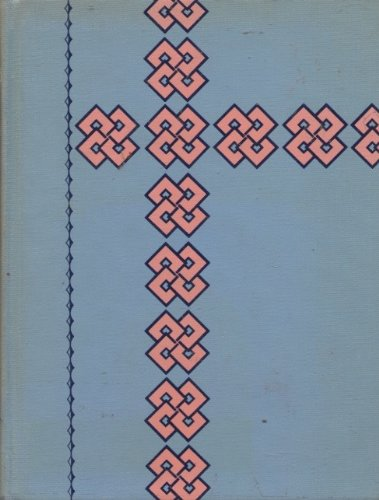 9780025810006: Salt-Water Poems and Ballads