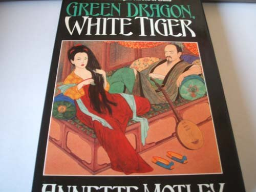 9780025876002: Green Dragon, White Tiger