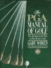 9780025992917: P G A Manual of Golf