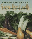 9780026329859: From the Earth: Chinese Vegetarian Cooking