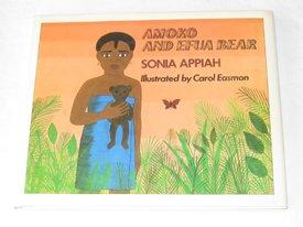 9780027055917: Amoko and Efua Bear (1st American Edition)