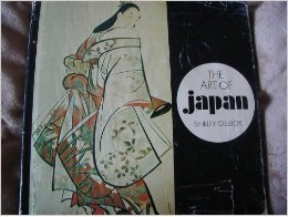 9780027360806: The Art of Japan