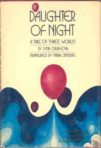 9780027685008: Daughter of night;: A tale of three worlds,