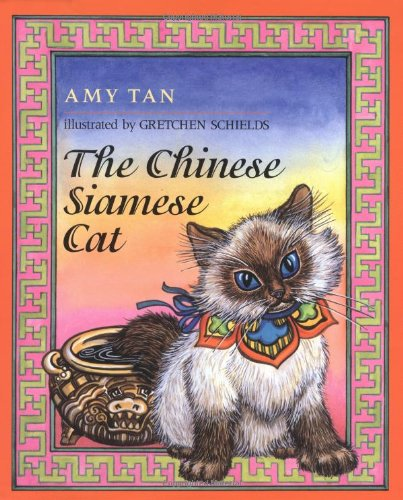 THE CHINESE SIAMESE CAT (1ST PRT- DOUBLE-SIGNED)