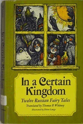 9780027926804: In a Certain Kingdom: Twelve Russian Fairy Tales