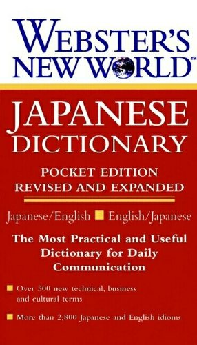 Webster s New World Japanese Dictionary: Japanese/English,: Webster s New