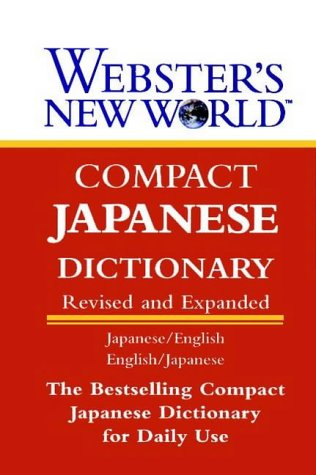 9780028617268: Webster's New World Japanese Dictionary: Compact Edition