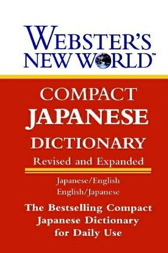 9780028617268: Webster's New World Compact Japanese Dictionary: Japanese/Engish-English/Japanese