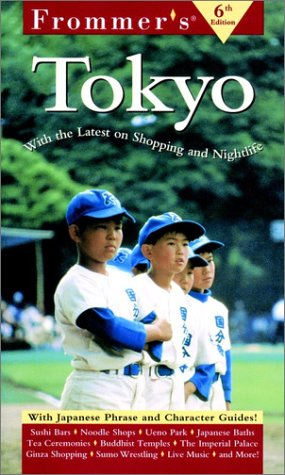 9780028634517: Frommer's Tokyo (Frommer's Complete Guides)
