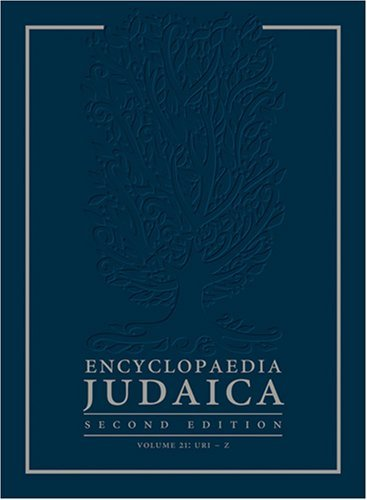 9780028659411: ENCYCLOPEIDA JUDAICA 2 22V SET V13