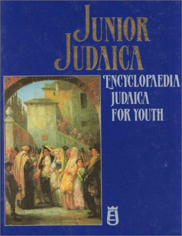9780028971735: Junior Judaica: Encyclopaedia Judaica for Youth: 1