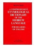 9780029174319: A Comprehensive Etymological Dictionary of the Hebrew Language for Readers of English
