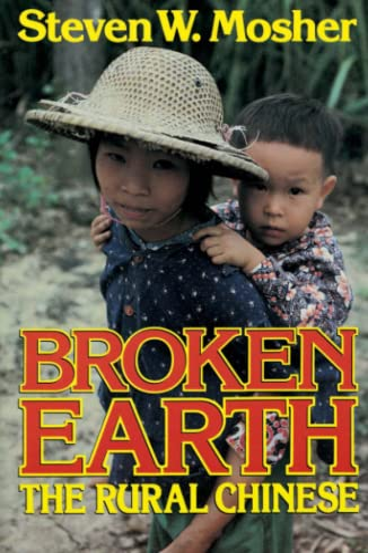 9780029217207: Broken Earth