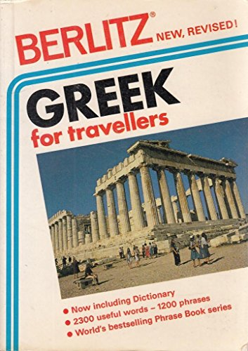 9780029634103: Greek Phrase Book for Travellers Revised Edition
