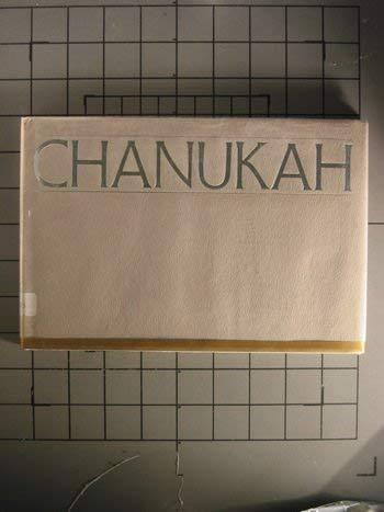 9780030155666: Chanukah