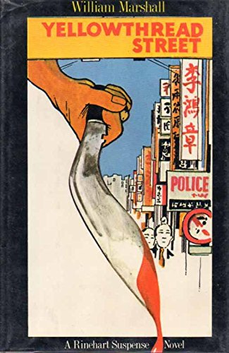 9780030168369: Yellowthread Street (A Rinehart suspense novel)