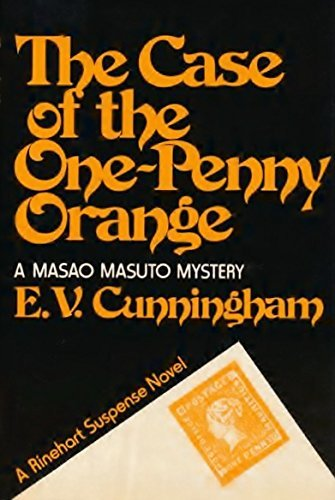 9780030213618: The case of the one penny orange : a Masao Masuto mystery