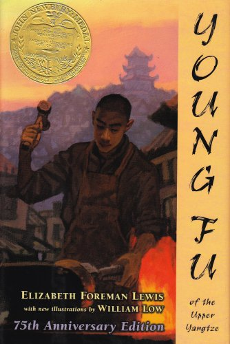 9780030354359: Young Fu Of The Upper Yangtze