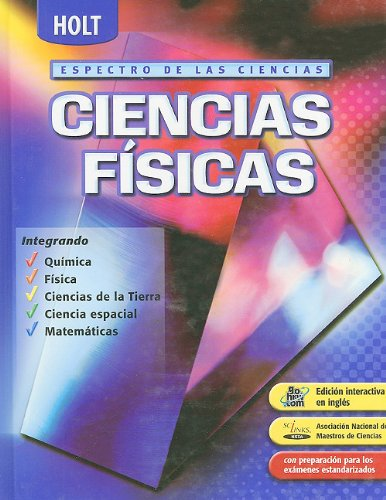 9780030429798: Holt Espectro De Las Ciencias, Ciencias Fisicas (Science Spectrum: Physical Science Spanish Edition 2006)