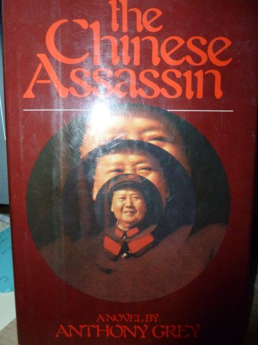 9780030467868: The Chinese assassin