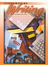 9780030508639: Holt Elements of Writing: Student Edition Grade 8 1998