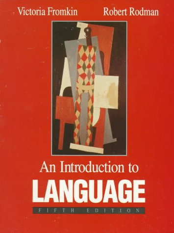 9780030549830: An Introduction to Language