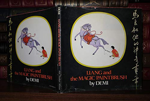9780030562891: Title: Liang and the magic paintbrush