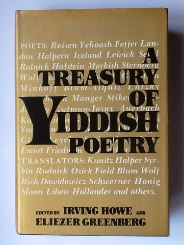 9780030664250: A treasury of Yiddish poetry