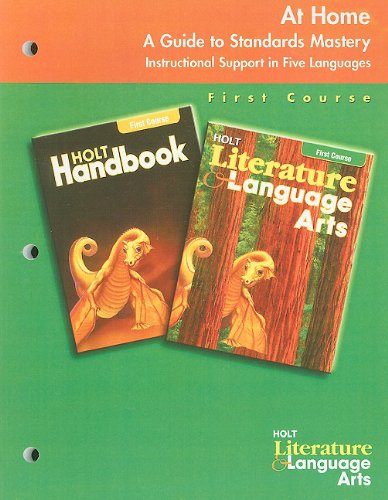 9780030665172: Holt Literature and Language Arts: At Home: Guide In 5 Language Grade 7 (Holt Lit & Lang Arts 2003)