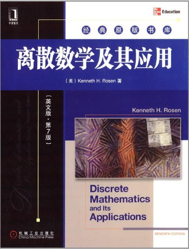 9780036383094: Discrete Mathematics and Its Applications (7th English Edition) by Kenneth Rosen (2010-07-30)