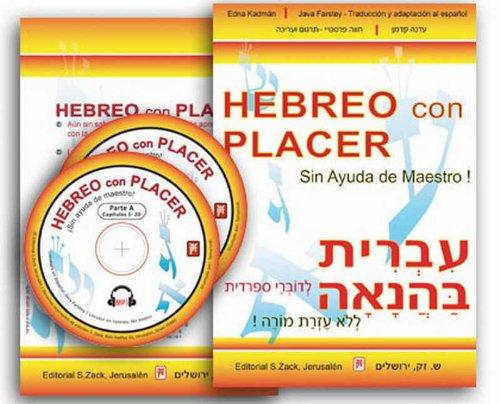 9780041002386: Hebreo Con Placer sin Ayuda Del Maestro Con 2 Mp3 Cds