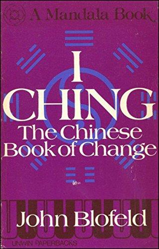 9780041810219: I Ching (Mandala Books)