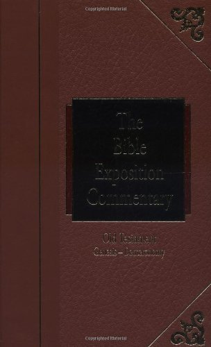 9780042941080: Central Philosophy of Buddhism; A Study of the Madhyamika System