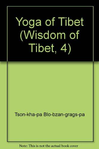 9780042941189: Yoga of Tibet (Wisdom of Tibet, 4)