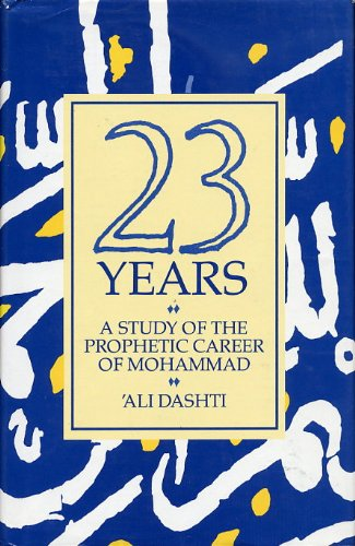 9780042970486: Twenty Three Years: Study of the Prophetic Career of Muhammad