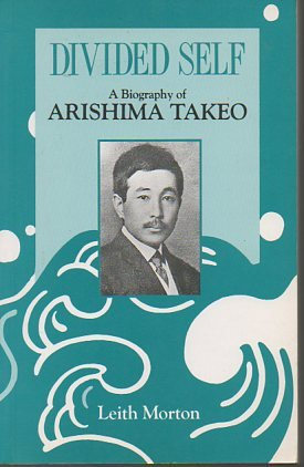 9780043780060: Divided Self: A Biography of Arishima Takeo (East Asia Series)